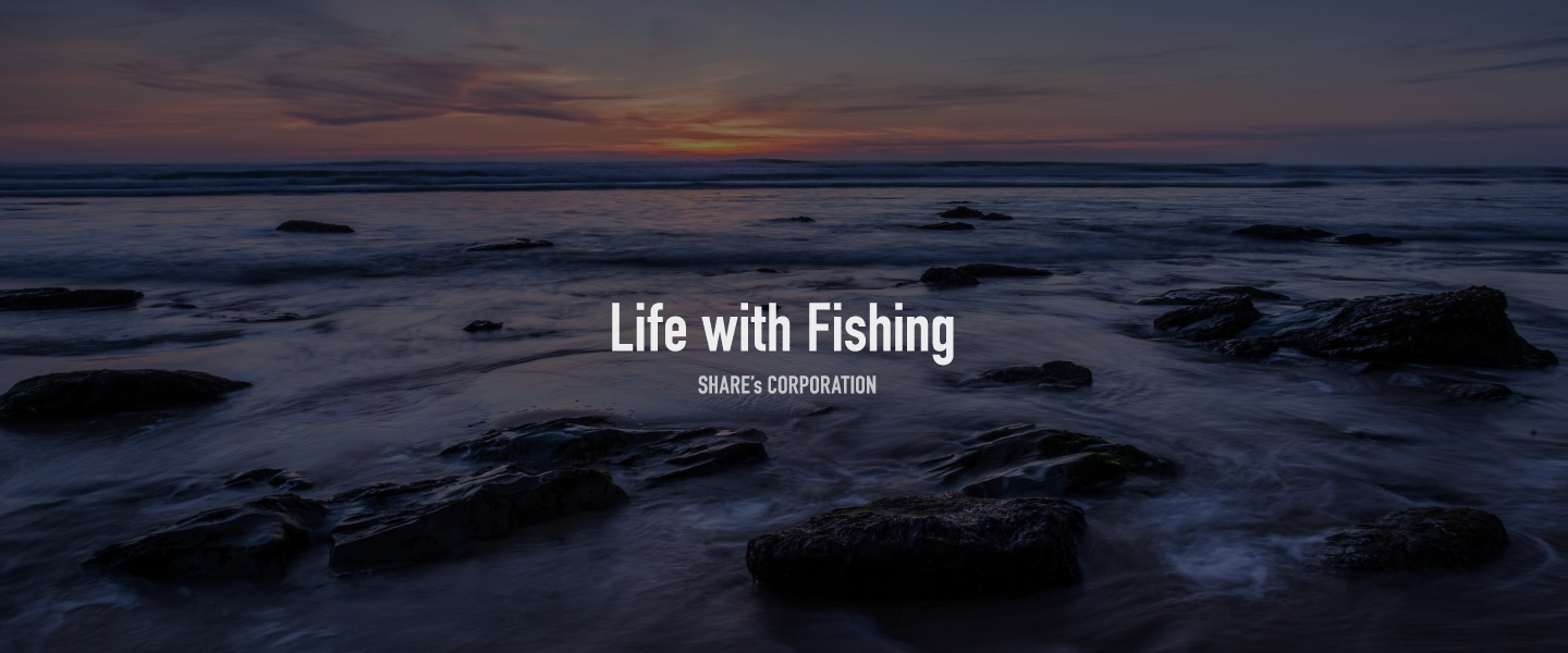 Life with Fishing
